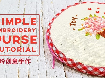 Simple Embroidery Purse  Tutorial #HandyMum ❤❤