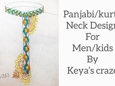 Unique design part 6    Panjabi.Kurta  Neckline embroidery for gents.kids   Neck design 2018