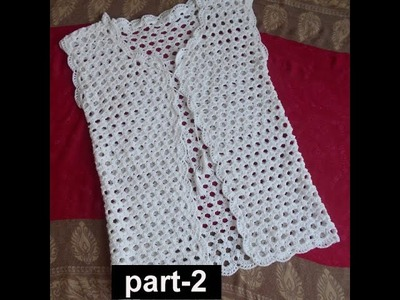Crochet Ladies Sweater in Hindi.Urdu (part 2)