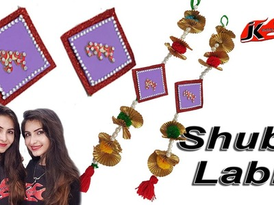 Diwali Shubh Labh Door Hanging - DIY How to make - JK Arts 1503