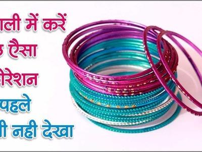 DIY diwali decoration ideas | Best out of waste crafts idea from waste bangles | Artsy Madhu 40