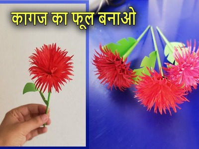 Paper How To Make Flowers With Paper Easy How To Make Flowers With