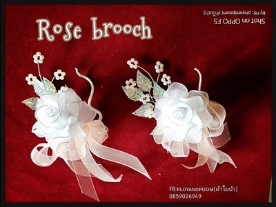 How to nylon stocking flower ( Rose brooch wedding)by ployandpoom (ผ้าใยบัว)