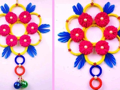Latest Cute Wall Hanging Idea Out of Wool Bangles & Paper at Home. Easy&Best DIY Wall Hanging Idea