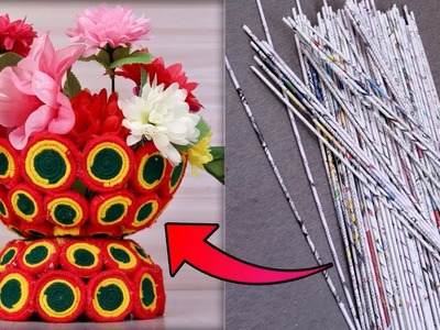 News Paper Craft || Easy Flower Vase Making at Home || How to || DIY Craft