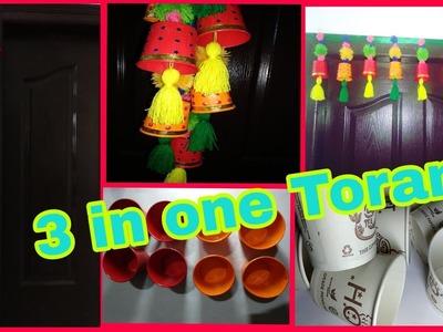 3 in One Toran. Best Out Of Waste Paper Cup Toran. Woolen Toran New Design.Door Decoration Ideas