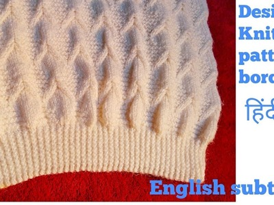 Sweater Part 5 Make Collar Neck Full Sleeves Sweater Step By