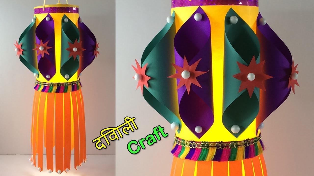 DIY How to make diwali decoration ideas at home easy | Lantern Tutorial For Diwali Festival