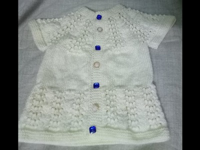 Easy baby sweater for 1 yr old kids Part-2  Hindi
