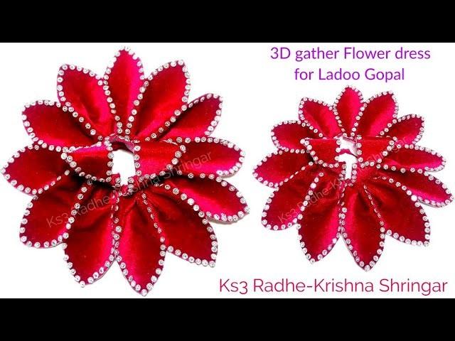 Easy Stone work 3D Flower summer dress (poshak) for Laddu Gopal Kanha ji (all size)