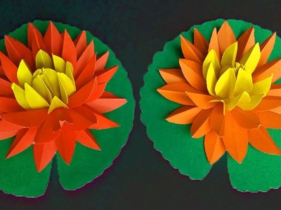 FlowerUPC   How to make water lily   Paper water lily   Lotus flower   কাগজের শাপলা ফুল