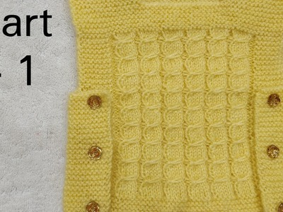 How to make Baby Sweater (Different Style Sweater) Part -1