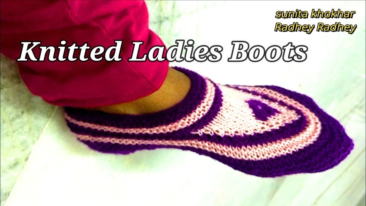 How to make knitted ladies boots size - 6-7no Radhey Radhey.