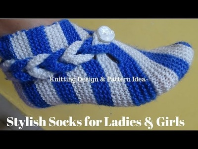 Ladies Socks Knitting Design || How to knit ladies booties & socks in hindi #HowToKnitLadiesSocks#