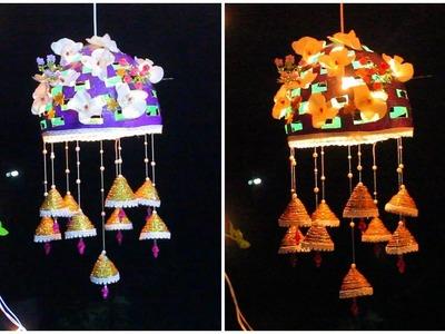 Latest Diwali Lantern, made using Newspaper and Homemade Glue. Diwali Decoration idea