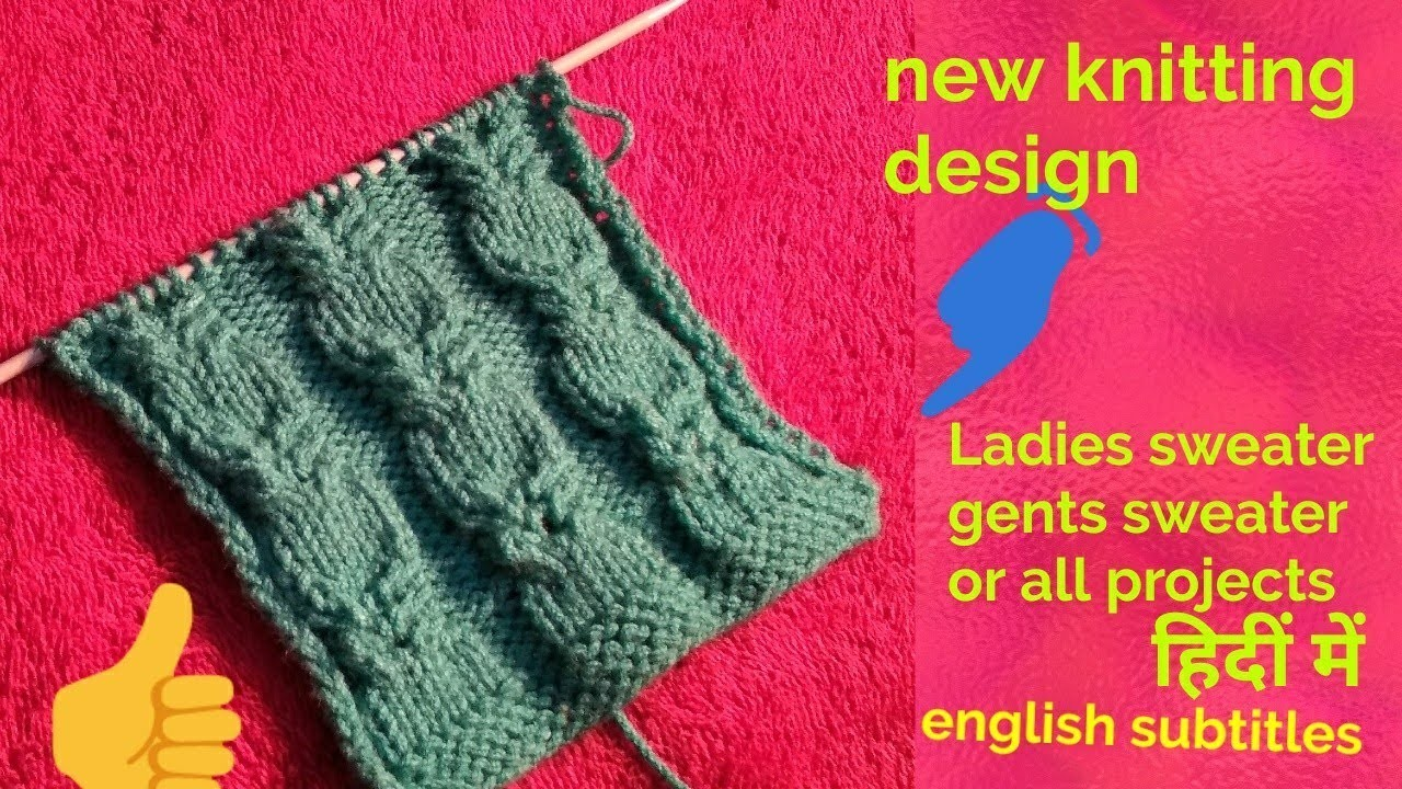 New Knitting Design Gents Sweater Ladies Sweater