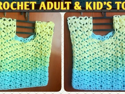 Very Easy Handmade Crochet Ladies | Womens | Girls | Kids Top - DIY - Crochet Dress - Neidhal
