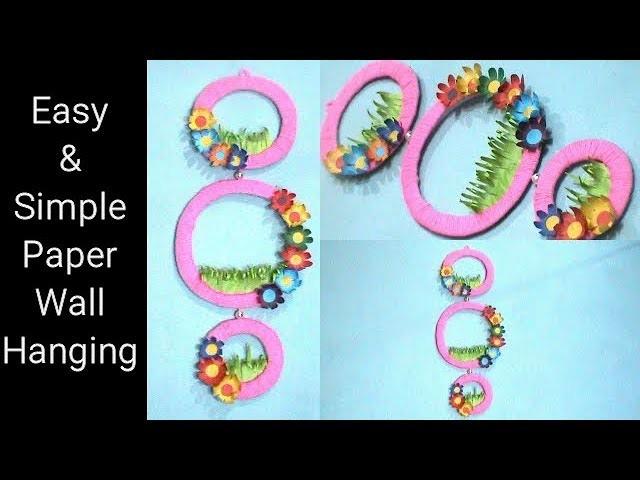 ওয়ালমেট   Very Easy ! Wall Hanging Craft Idea   How to Paper Wall Hanging at Home   #RS crafts