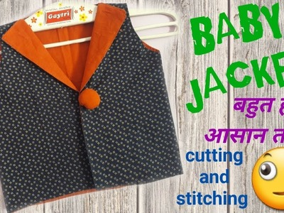 Beautiful Baby jacket cutting and stitching in hindi. simple and easy method. by simple cutting