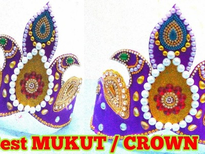 Best Idea!! How to Make Mukut. Crown for Krishna. Handmade Gridam for Kids