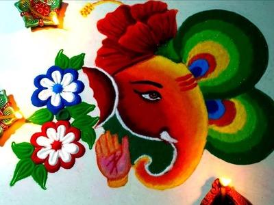Ganpati special rangoli design  beautiful and attractive rangoli.