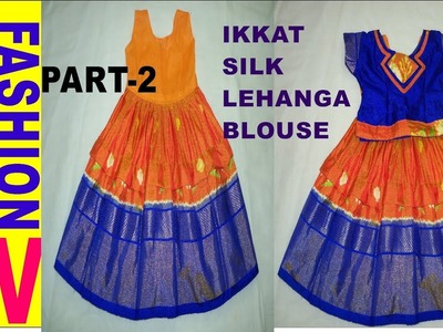 Lehenga blouse cutting and stitching for kids PART-2||Kids Choli & Lehenga Cutting And Stitching