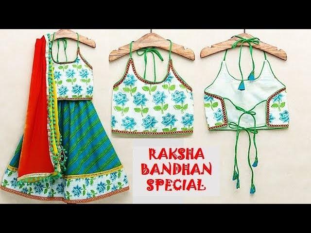 Raksha Bandhan Special: Designer Chaniya Choli  Step By Step Full Tutorial