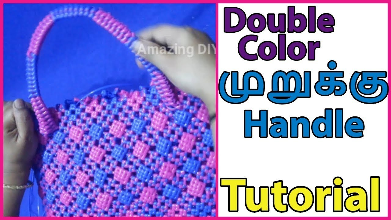 Tamil-Double color Murukku handle making Tutorial for Plastic wire Koodai |Plastic wire basket