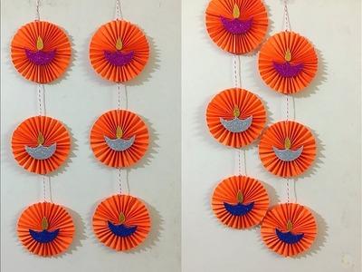 DIY Diwali Paper crafts | Diwali wall decor ideas|Paper Diyas