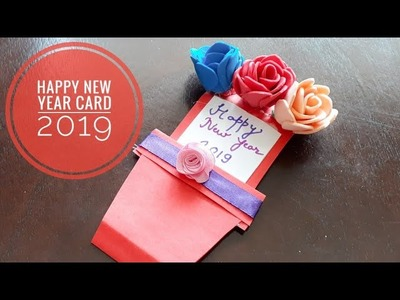 How to make an easy Happy New year Card 2019|Handmade Card for Birthday Anniversary|Quicky Crafts