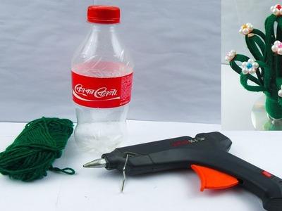 Make Beautiful flower, How to make a flower vase using plastic bottle