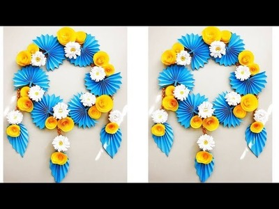 Wall Decoration Ideas | Beautiful Wall Hanging Making at Home | Paper Flower Wall Hanging hf4