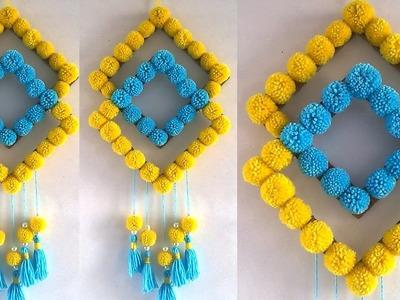 DIY Easy Woolen Pom Pom Wall Hanging Idea !!! DIY ROOM DECOR || Wall Hanging Idea