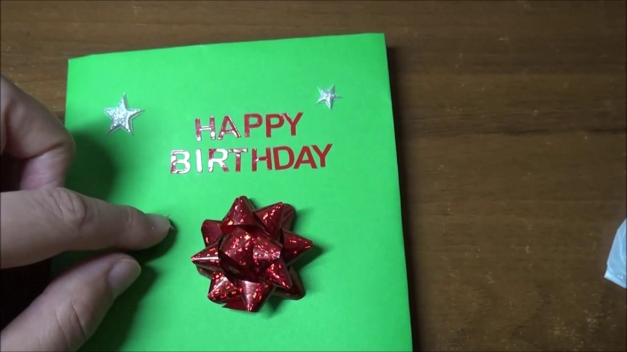 Beautiful Handmade Birthday card idea | DIY Greeting Card for Birthday