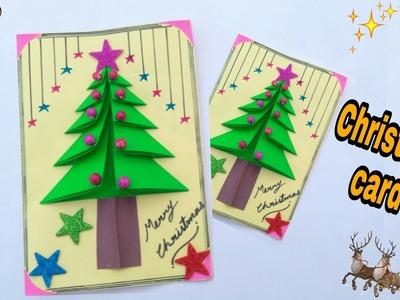 Diy Christmas greeting card   Christmas card making at home   Christmas tree card   card making