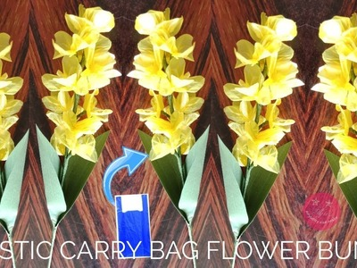 DIY EASY 4 PETAL FLOWER BUNCH USING Thin PLASTIC OR POLYTHENE CARRY BAG | RECYCLED