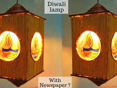 DIY Newspaper Lamp   Easy Diwali Decoration ideas