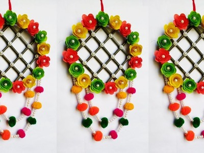 Diy Paper Flower Wall Hanging. Wall Decoration Ideas. Paper Flower & Woolen #Wallhanging