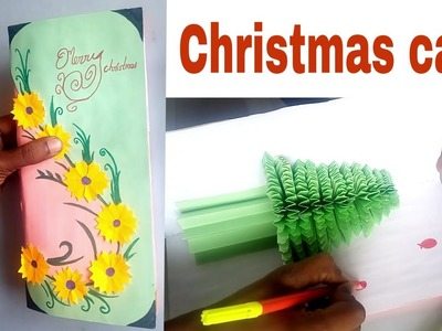 DIY Christmas greeting card| Easy greeting card making | 3d pop up card for Christmas