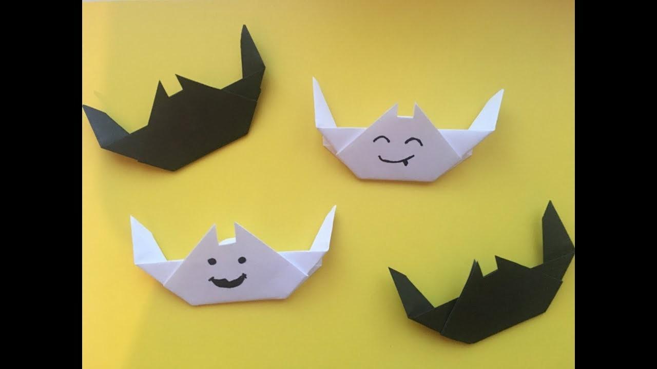 DIY: How to create an origami bat on Halloween
