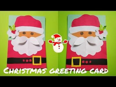 DIY Santa Christmas Card.How to make Christmas Greeting Card.Simple and Easy Christmas Card for kids