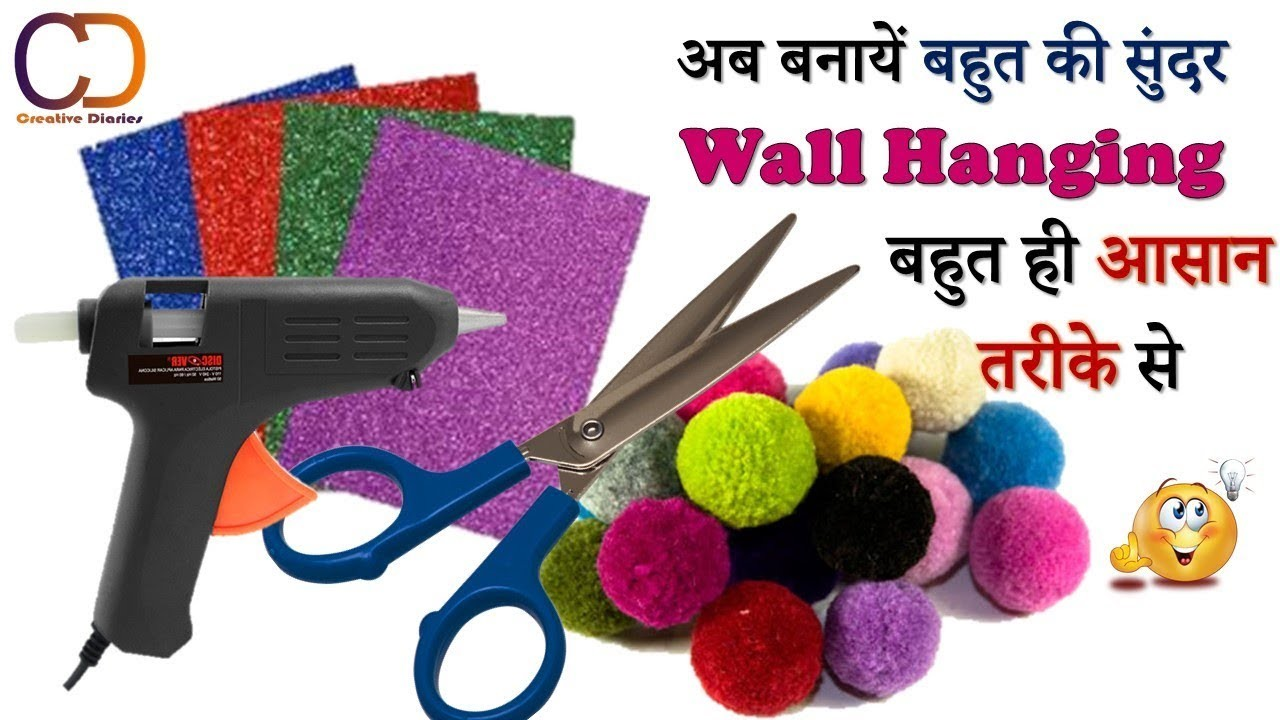 Easy & Unique WALL HANGING Making at Home I DIY Best out of Waste Crafts I Creative Diaries