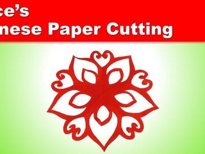 Chinese Paper Cutting 05 Openwork pattern flower,Paper Craft,Jian Zhi