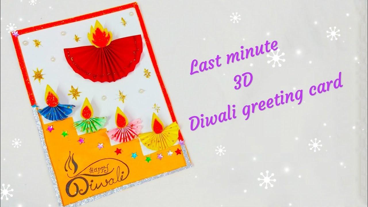 diwali greeting card  handmade diwali cardlatest card