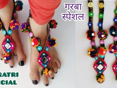 DIY Barefoot Sendels | How To Make Navratri Special Jewellery at Home |
