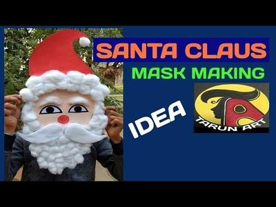 Santa claus Mask Making.  Santa claus cotton craft. Tarun Art.