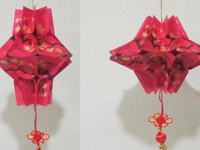 CNY TUTORIAL NO. 84 - Ribbon Lantern