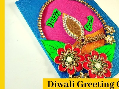Diwali Greeting Card   DIY Diwali Card   Easy to make Diwali Card