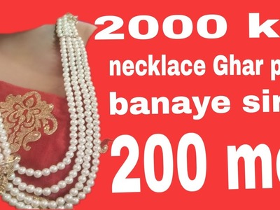 Diwali special. diy a beautiful necklace in 10 minutes. pearl  craft