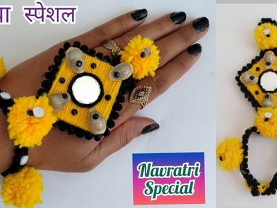 DIY Hand Bracelets | How To Make Navratri special Jewellery | Ornaments | Garba Special Jewellery